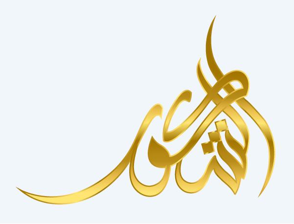 Al-Shakoor